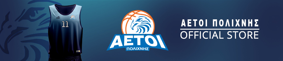 AETOI Official Store